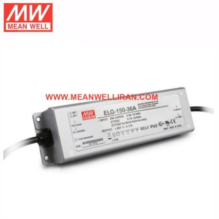 ELG 150@MEANWELLIRAN.COM  450x450 - منبع تغذیه – درایور LED مدل ELG-150-54A - led-led-led-led, led-led-led, led-led, pfc, led, meanwell -