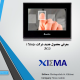 19 80x80 - تعیین سطح دسترسی با استفاده از Enhanced Security - weinteknotes, notes -