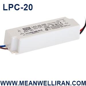 LPC 20@MEANWELLIRAN.COM  - منبع تغذیه – درایور LED مدل MEANWELL LPC-20-700 - meanwell, led, pfc, led-led-led, led-led, led-%d8%af%d8%b1%d8%a7%db%8c%d9%88%d8%b1 -