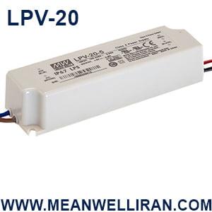 LPV 20@MEANWELLIRAN.COM  - منبع تغذیه IP67 مدل MEANWELL APC-25-1050 - led, %d8%b3%d8%a7%db%8c%d8%b1, led-led-led-meanwell, led-led-meanwell, led-%d8%af%d8%b1%d8%a7%db%8c%d9%88%d8%b1 -