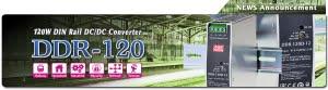 DDR120 1 300x83 - DDR-120 - meanwell-news - مین ول ایران, مدار اصلاح ضریب توان, قابلیت اطمینان, ضریب توان, سیستم های امنیتی, سیستم دوربین مدار بسته, راندمان, جریان هجومی, جریان الکتریکی, تنظیم خط, تغییرات ولتاژ ورودی, ترانس, تداخل الکترومغناطیسی, تجهیزات الکترونیکی, پاور, بار خروجی, استانداردهای ایمنی, استاندارد, MeanWelliran, MEANWELL, DDR-120B-48, DDR-120B-24, DDR-120B-12, DDR-120A-48, DDR-120A-24, DDR-120A-12, DDR-120, 120W